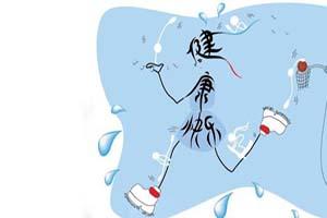 冬季白癜风治疗如何进行
