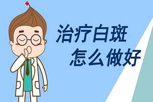 为什么有的男性白癜风治疗效果比较慢,合肥白滇合肥华夏解答